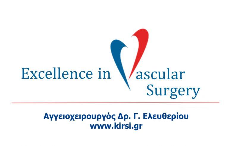 www.kirsi.gr
